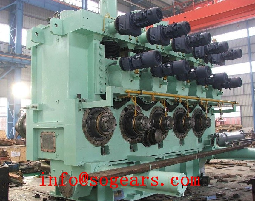 vertical mill gear unit