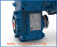 Extra-slim helical gear motor