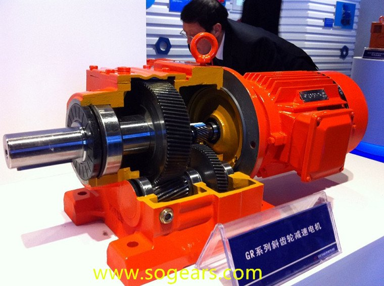 coaxial gearbox with electric motor