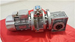 three-stage cylindrical gear reducer